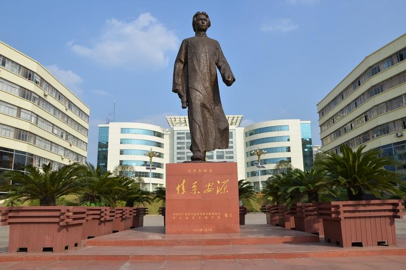 萍乡学院_萍乡在线黄页信息_城市中国(城市分