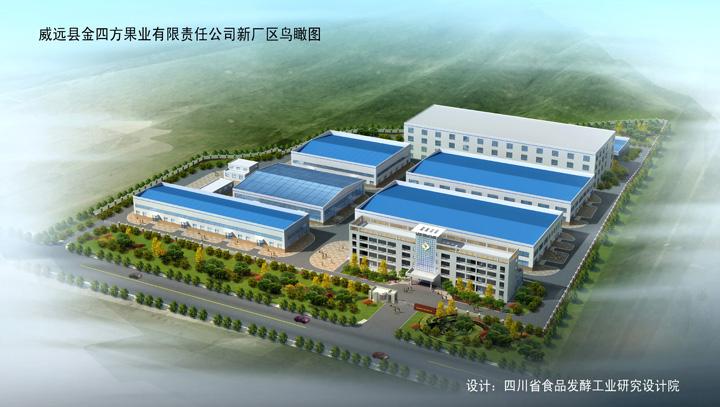 com 地 址:四川威远镇西食品工业园区 网 址:http://www.jsfgy.