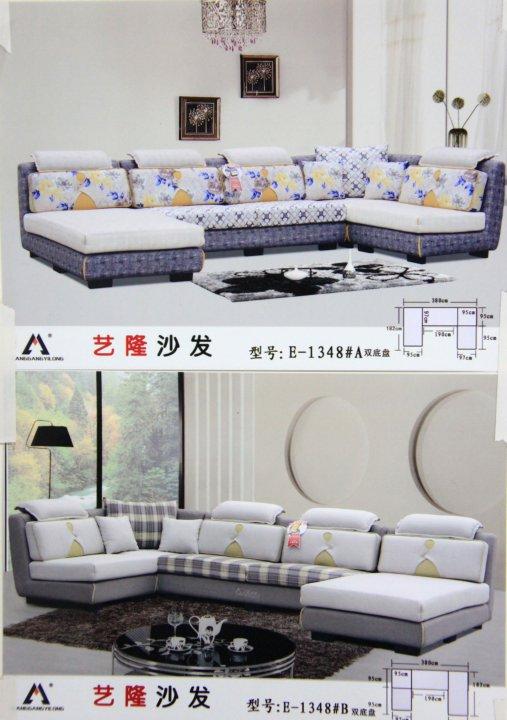 阳泉太阳人沙发图片