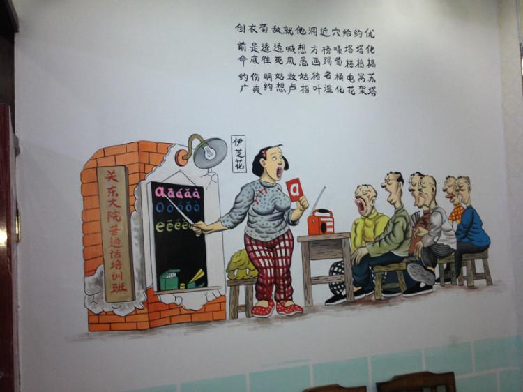 乌兰浩特祥云墙体彩绘工作室