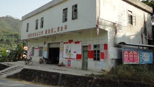 高州大坡镇禾田村