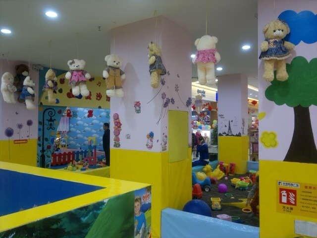 爱沙乐园儿童体验馆