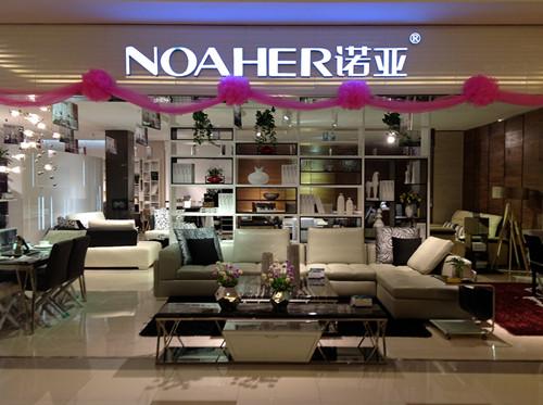 诺亚家具有着严格的管理程序,设置独特的标准化生产流程,满足市场个性化需求,同时完善的客户服务与处理程序,更好的为经销商和消费者服务,设立800免费服务专线,严守 4小时投诉回复制度提高服务效率。 家居顾问:诺亚家具家居顾问服务为顾客提供专业的室内 装修建议,家具选择、室内陈列、饰品搭配一站式服务, 让客户尊享专业服务,实现完美家居梦想。
