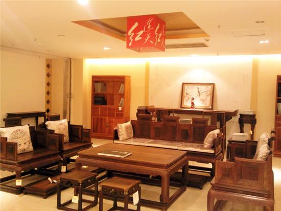红木家具装修效果图 红木家具 连天红红木家具价格