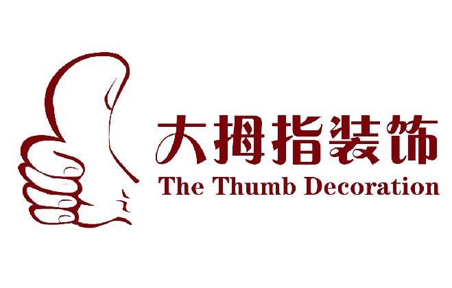 logo logo 标志 设计 矢量 矢量图 素材 图标 659_420图片