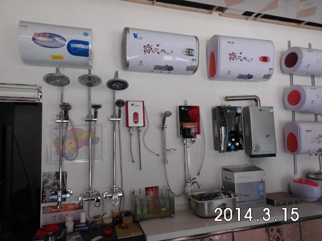 吸油烟机,燃气灶,电热水器,微波炉,电饭锅,电水壶,浴霸,消毒柜